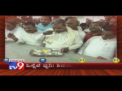 TV9 Neevu Hellidu Naavu Kellidu: Siddaramaiah Tastes Breakfast After Launching Indira Canteen