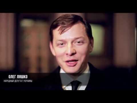 Приколы по Украински #2