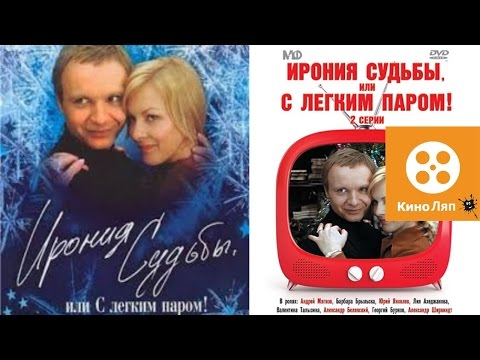 История Натальи Водяновой, или как Золушка превратилась в Добрую фею