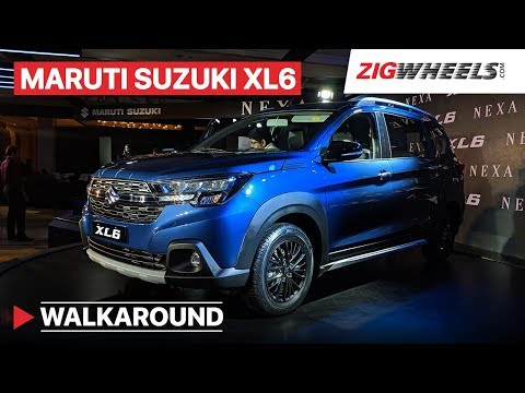 Maruti Suzuki Nexa XL6 (6-Seater Ertiga) Walkaround | Launch Price, Features, Colours & Specs
