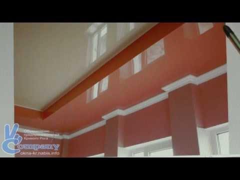 Двухуровневые натяжные потолки: фото двухуровнего натяжного потолка в Кривом Роге