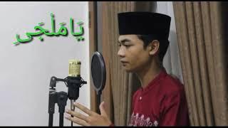 (Official Audio Lyric) Ya Malja'iy (ياملجئ) - M. Ainul Baihaqi