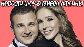Юрий Горбунов рассказал, как покорил сердце Кати Осадчей. Новости шоу-бизнеса Украины.