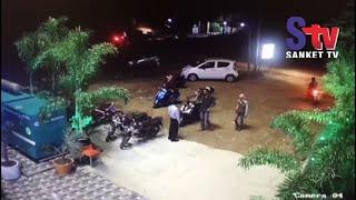Police attested most wanted criminal Jajan from Raipur | Sanket Tv