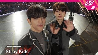 [2018MAMA x M2] 스트레이 키즈(Stray Kids) Ending Finale Self Camera in JAPAN