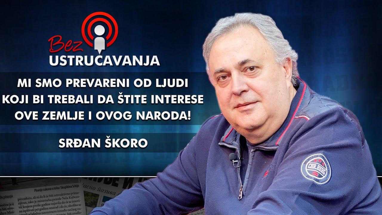 Srđan Škoro - Mi smo preverani od ljudi koji bi trebali da štite interese ove zemlje i ovog naroda!