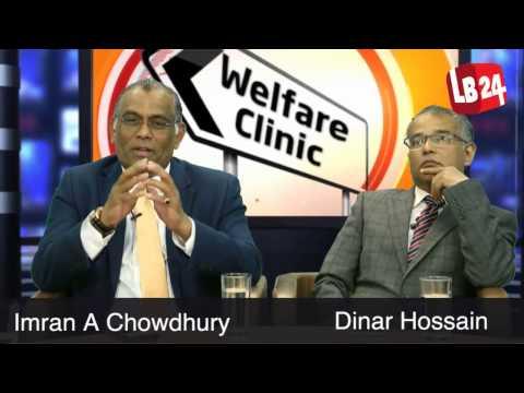 Welfare Clinic | Episode 25 | Topic: Unity in Bangladeshi Community