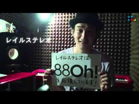 88Oh! × レイルステレオ