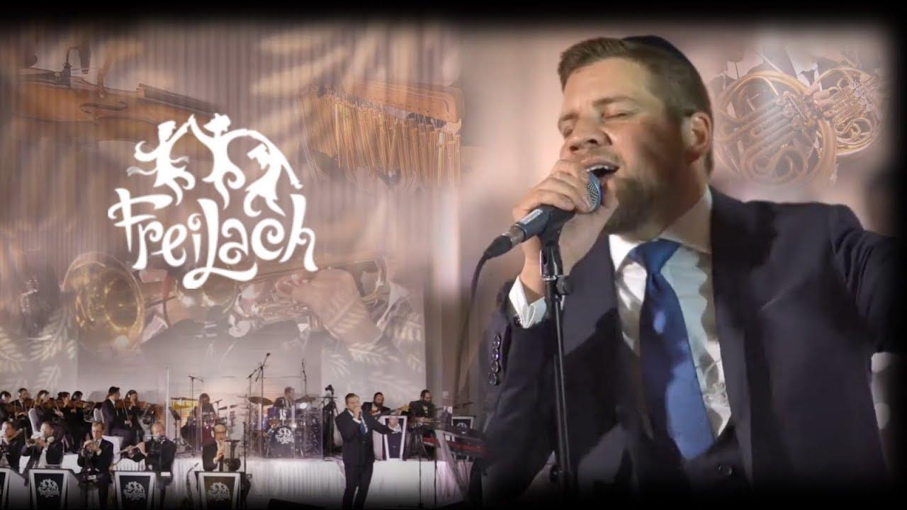 Al Naharot Bavel – Freilach Band ft. Mordechai Shapiro  | על נהרות בבל – מרדכי שפירא ופריילך