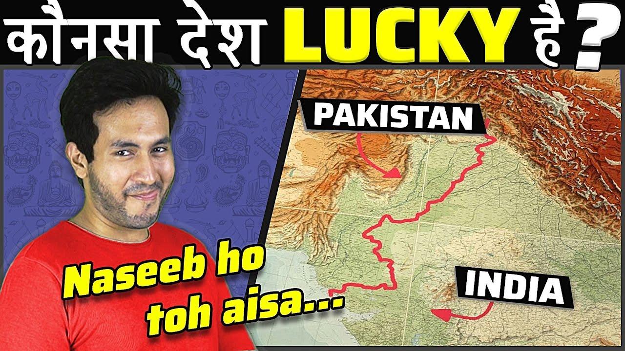 INDIA VS. PAKISTAN - कौनसा देश भौगोलिक रूप में बेहतर है | Ind Vs. Pak Geography