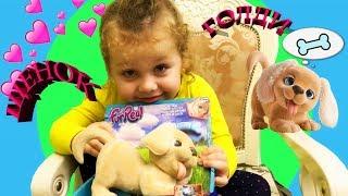 Интерактивная игрушка FurReal Friends Пушистый друг Щенок Голди, расспаковка Видео для детей