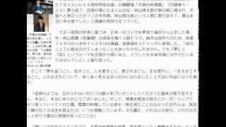 鈴木亮平「天皇の料理番」完全燃焼&感謝「寄り添えて本当に幸せ者」 2...