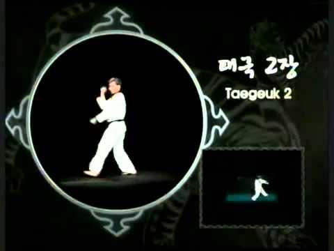 Taegeuk 2: E Jang