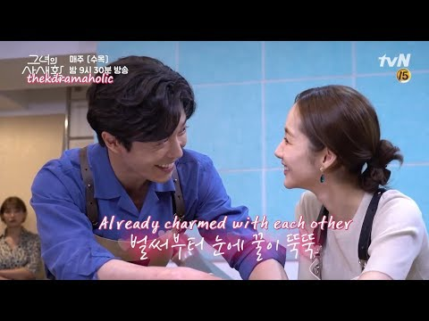 (1/2) Ep 7-8 HER PRIVATE LIFE  Making / Behind The Scenes [Eng Sub]