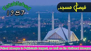 Faisal Mosque |This mosque is a major tourist attraction in Pakistan , فیصل مسجد,