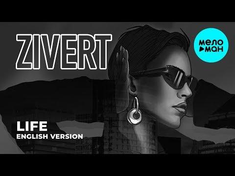 Zivert - Life English Version Single