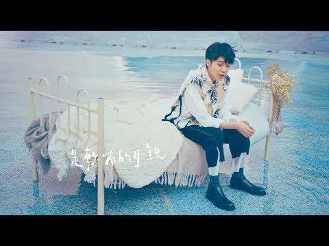 吳青峰〈請聽〉Official MV - 2018臺中世界花卉博覽會主題曲