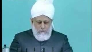 Проповедь Хазрата Мирзы Масрура Ахмада, (11-06-10) часть 4