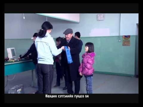 N.Unudelger - Zuudnii Naran TV.wmv