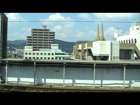 Fukuyama City, Hiroshima Prefecture   2011