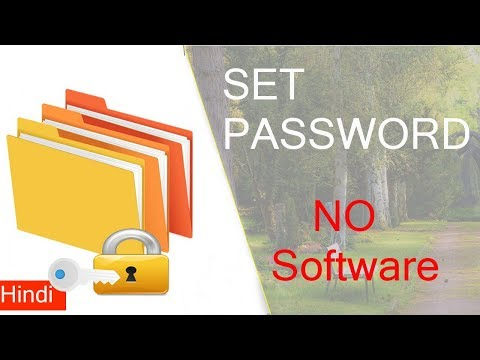 How To Put A Password On A Folder In Windows 10, 8, 7  Without Any Software...Full Tutorial...