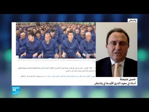 لماذا أثارت واشنطن الآن اضطهاد الأقلية المسلمة الإيغور في الصين؟  - 16:55-2018 / 9 / 13