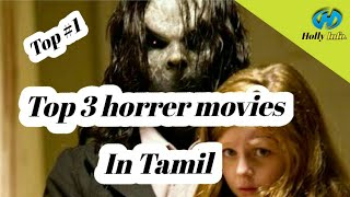 Top 3 Horrer movies in Tamil - Holly info. - Top #1