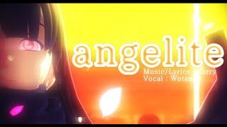 【FateFGO/MMD】「angelite」お竜さん/Oryou-san[TAKE2]
