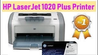 HP LaserJet 1020 Plus Printer Unboxing