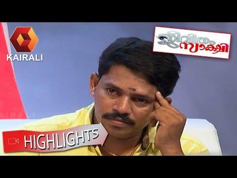 Jeevitham Sakshi 01 04 2015 Highlights Youtube