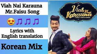 (English lyrics) Viah Nai Karauna song lyrics with English translation Preetinder | Mr. Faisu