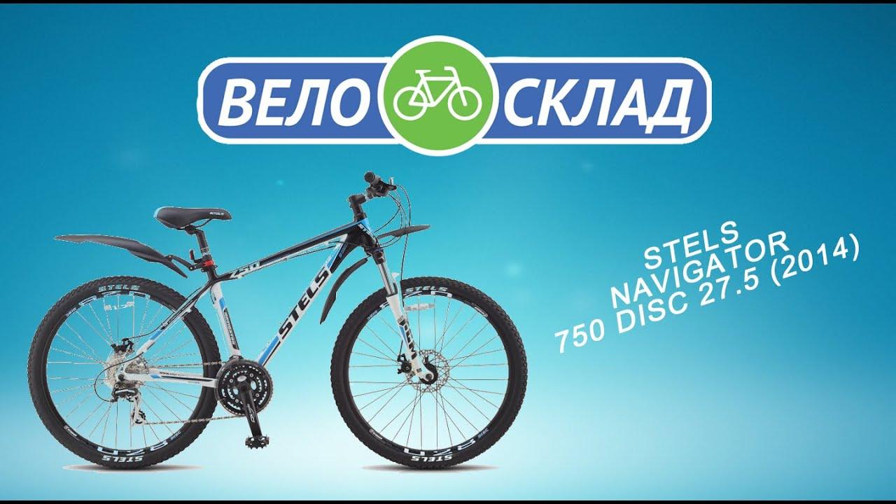 Обзор велосипеда Stels Navigator 730 Disc 27 5 (2014) - YouTube
