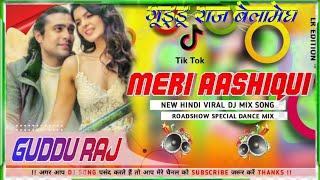 Meri Aashiqui Pasand Aaye || Dj Remix || Yeh Dua Hai Meri Rab Se Tujhe Aashiqon Mein Sabse New Song
