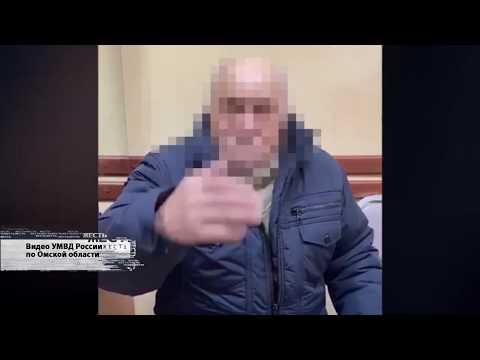 ЖЕСТЬ от 20 01 20_Антенна 7_Омск