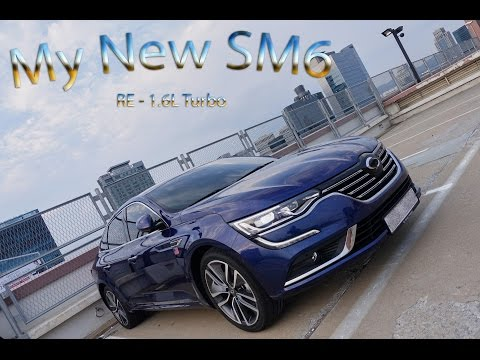 My new Samsung SM6 RE (Renault Talisman) 국내 최초로 SM6 RE 를 산 외국인 입니다 サムスンSM6/ルノータリスマン