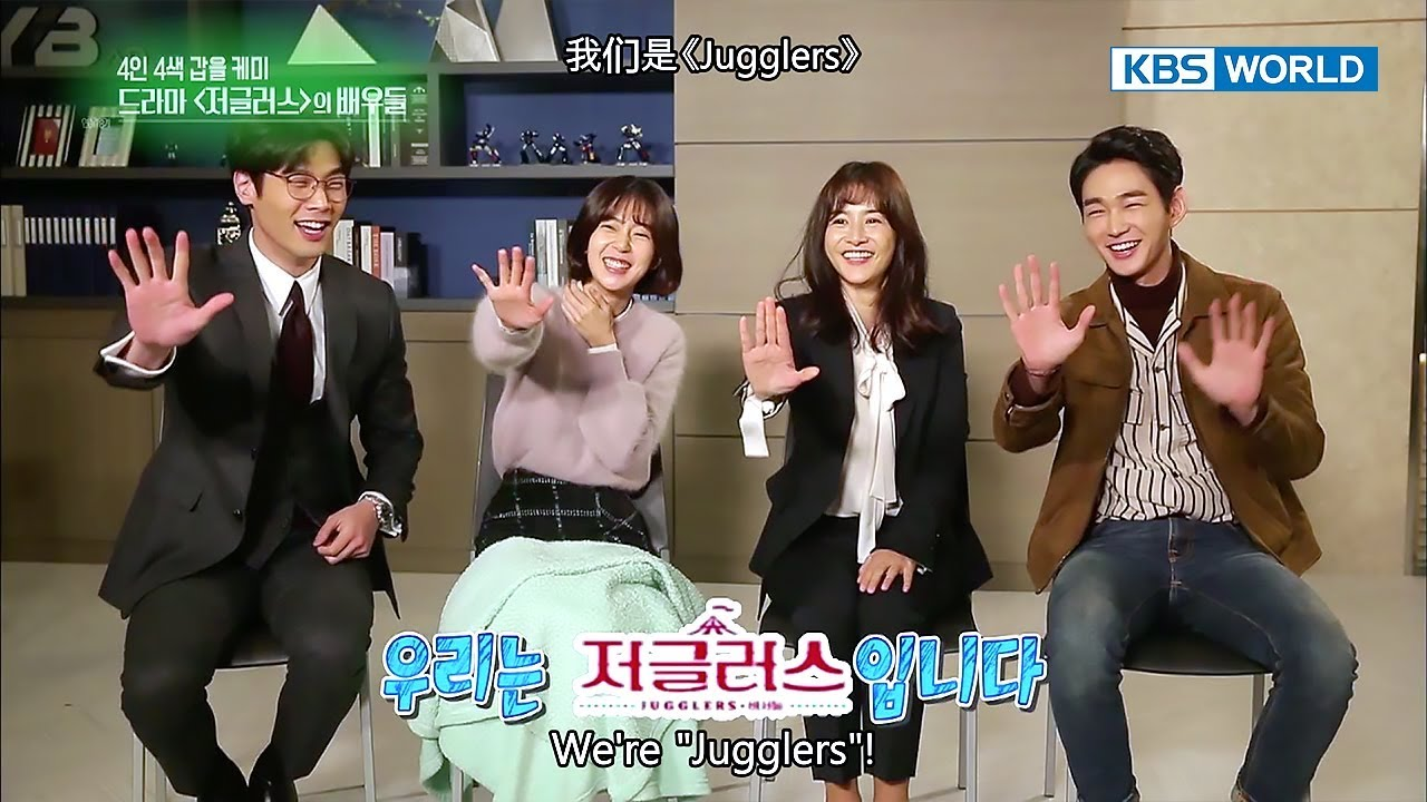 "Interview with stars of the new drama ""Jugglers"" [Entertainment  Weekly/2017 12 11]"