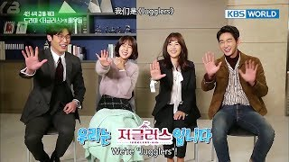 "Video Interview with stars of the new drama ""Jugglers"" [Entertainment Weekly/2017.12.11] download MP3, 3GP, MP4, WEBM, AVI, FLV April 2018"