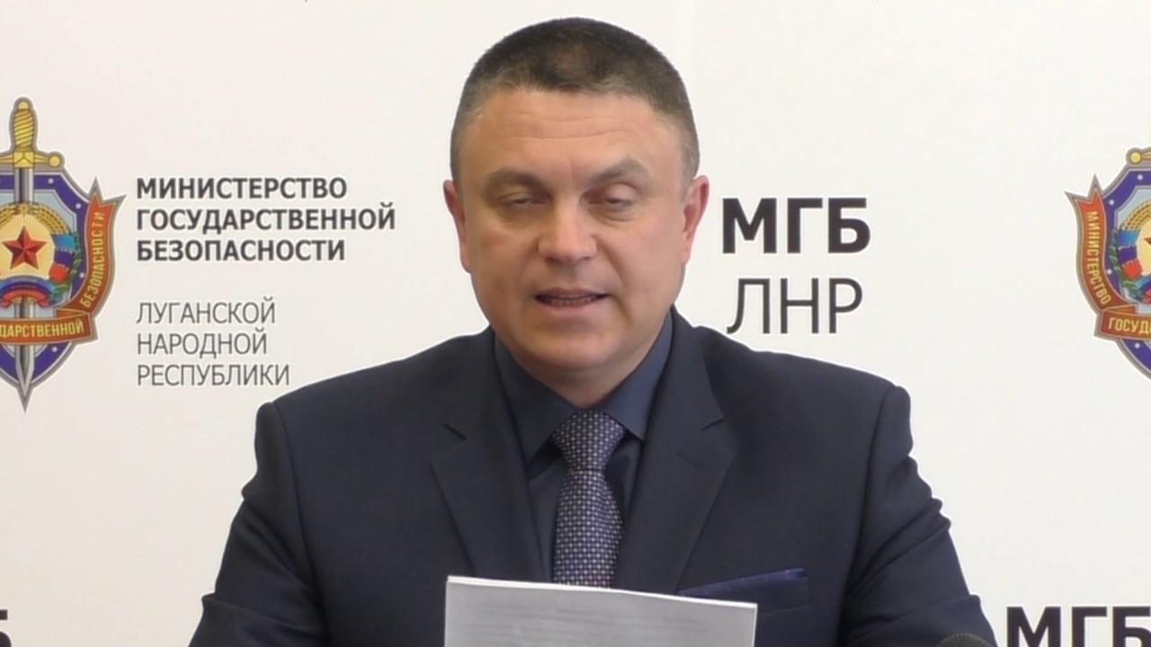 МГБ ЛНР установило круг подозреваемых в совершении терактов в Луганске 7 июля