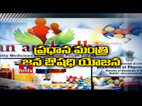 [Full Download] Union Minister Venkaiah Naidu Launched Prime Minister Mudra Yojana Scheme ...