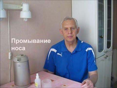 Промывание носа раствором перекиси водорода  Alexander Zakurdaev