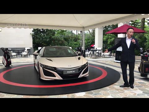 Honda NSX 香港行貨正式推出 售價 $385 萬起