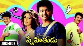 Snehitudu Movie Audio Jukebox | Thalapathy Vijay | Illeana D'Cruz | Harris Jayaraja | Rajshri Telugu