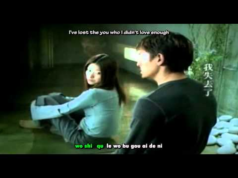 Andy Lau 刘德华 Kelly Chen 陈慧琳- I Don't Love You Enough 我不够爱你 English Pinyin Subs