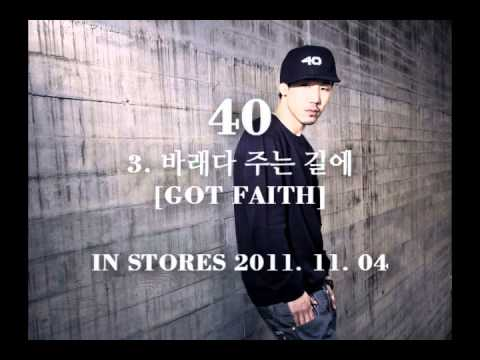 """[News] 40 [Snippets] from the first album """"Got Faith"""" in stores 4.11"""