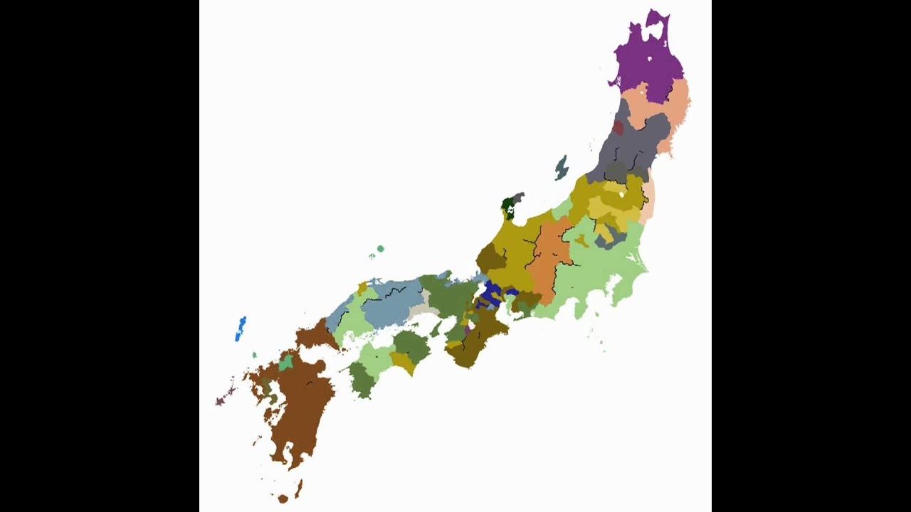 Sengoku Map History Nagao Gaining Shogun YouTube - Japan map 1600