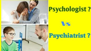 What is Difference Between Psychologist and Psychiatrist ( URDU ) || Psychologist Vs Psychiatrist