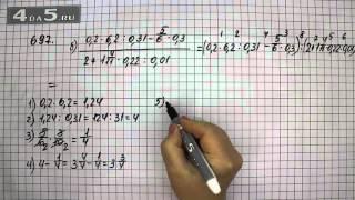 Упражнение 697. Вариант Б. Математика 6 класс Виленкин Н.Я.