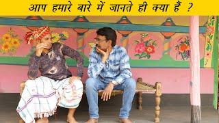 संथाल, खड़िया और ओडिशा के 62 आदिवासी समुदाय । Santhal, Kharia and Ho tribes of Odisha