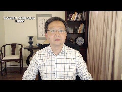 """文昭:火箭队经理挺香港被逼认错,人大委员长""""座驾""""突现加拿大?有关联!"""