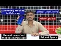Samsung A Series Official Prices | Latest Tech News | Mobile Prices Changed